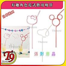 【T9store】日本進口 有趣角色花式飲用吸管(1入) (凱蒂貓 史努比 米老鼠)