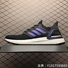 Adidas Ultra Boost 2019 黑紫 休閒運動 慢跑鞋 EG0692 男女鞋