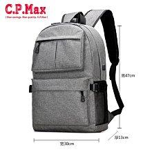 CPMAX 後背包 背包 肩背包 男生包包 男背包 側背包 帆布後背包 登山包 旅行包【O23】