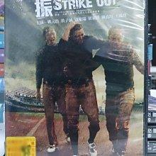 挖寶二手片-O04-026-正版DVD-華語【三振】-姚元浩 洪子涵 寇家瑞(直購價)