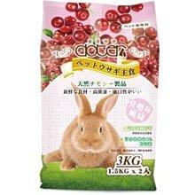 ☆寵物王子☆ 寵愛物語 寵物兔主食-蔓越莓風味 3kg