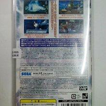全新未拆封~有現貨 PSP 夢幻之星 攜帶版 2 無限 純日版 日文版 輔12級