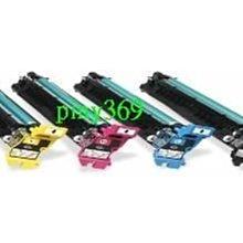 RICOH Aficio 3235C /3245C /3245 imagio Neo 455 / 355 3245 C355/C455理光影印機感光滾筒 刮板