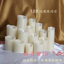 (台灣現貨) LED仿真蠟燭 直徑5.3cmx高20cm 多件優惠 喜宴 拜佛 紅殼/香檳色殼 燈蕊搖擺 電子蠟燭 婚禮