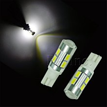 【PA LED】T10 T15 5630 10晶 SMD LED 倒車燈 小燈 定位燈 超白光 魚眼透鏡版
