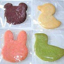 兔子+小鴨+小熊+小鳥~手工餅乾迷你盒~最低量10盒~小朋友生日禮物,婚禮小物,同樂會,派對╭ 蓁橙烘焙 ╮