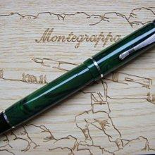 Montegrappa 萬特佳 MIA CARISSIMA 親愛的系列 全球限量100支 安全鋼筆