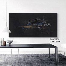 C - R - A - Z - Y - T - O - W - N 極簡藝術大師作品抽象掛畫客廳飯店辦公室接待室壁畫掛畫