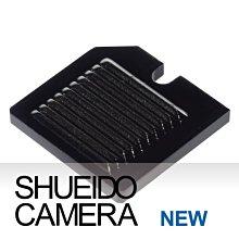 集英堂写真機【全國免運】徠卡相機用 閃燈 配件接座 保護 防塵蓋 止滑紋 黃銅 亮光黑LEICA M3 M4 H0005