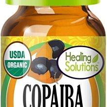 現貨USDA有機認證標章 有機 古巴香脂精油 10ml 非台灣混油分裝 不含化學雜質 美國原裝