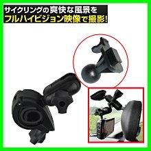 汽車行車記錄器卡扣支架 Mio 6系列 C系列 688 698 C330 C550 C570 C572 C575 791