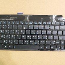 華碩 ASUS 中文鍵盤 1015 1015P 1015PD 1015PDG 1015PN 1015PW 含全新C殼