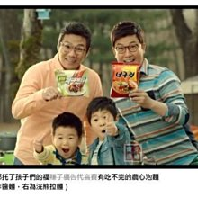 韓國農心炸醬麵 醡醬風味麵  醡醬麵 黑麵 泡麵 AOA雪炫代言推薦 [KO46155736]健康本味