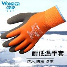 解憂zakka~多給力防寒防凍 防水防滑騎車保暖耐低溫冰柜搬運冷凍庫勞保手套