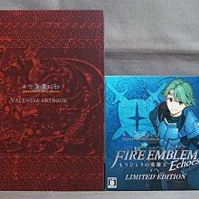 【月光魚】附特典 中文版 3DS 聖火降魔錄 回音 另一位英雄王 FIRE EMBLEM Echoes 限定版 日版