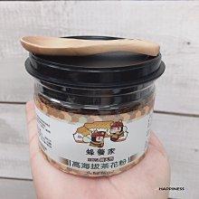 蜂養家高海拔茶花粉 150g