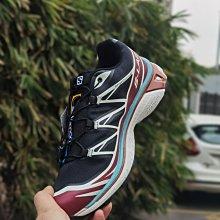 正品Salomon 薩洛蒙SLAB XT-6 Softground ADV  休閑戶外運動鞋