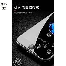 熒幕玻璃貼 全屏 適用於iPhone i7+ i8 plus i6s+ i6s i7p se2 玻璃貼 藍光護眼-蜂鳥3C數碼