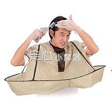 理髮圍佈COGIT成人帶袖圍布接碎發斗篷理發衣送收納袋 全館免運