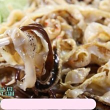【免煮小菜】珍味干貝唇(中華干貝唇) / 約200g ~下酒年菜 ~ 日式精緻小菜 解凍即可食用