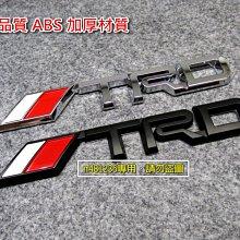 TOYOTA 豐田 TRD 改裝 車貼 尾門貼 車身貼 葉子板 3D立體設計 烤漆工藝 強力背膠 高品質ABS材質