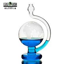 又敗家Mr.Sci賽先生玻璃氣壓球晴雨儀CNY120712迷你版氣象科學儀天氣儀氣候儀大氣壓力球晴雨球氣象儀氣壓計晴雨計
