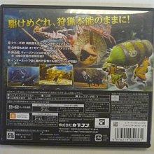 3DS 魔物獵人 4 MONSTER HUNTER 4   (純日文版)**(二手商品)【台中大眾電玩】