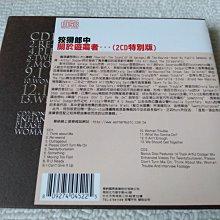 Artful Dodger狡猾郎中[Its All About The Stragglers關於遊蕩者]2CD+側標