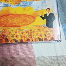 譚詠麟早期版cd神話