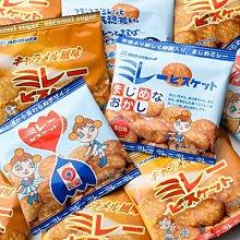+東瀛go+ 野村煎豆加工店 美樂圓餅 焦糖30g/原味25g /鹽味30g 蛋奶素可 非油炸餅乾 日本餅乾 零食