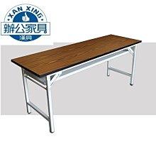 【土城OA辦公家具】 拜拜桌.折合桌.折疊桌.教室上課桌.好用耐操