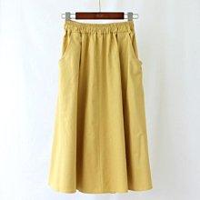 限時特價 自留款復古鬆緊腰傘裙A字裙 純色舒適寬鬆雙口袋半身裙 艾爾莎【TAE6823】