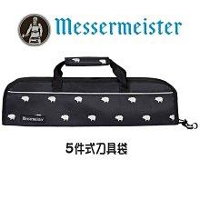德國 Messermeister 攜帶型 5件式(2088-5PC黑底圖) 刀套組 刀鞘 刀具箱 刀具袋 露營 收納