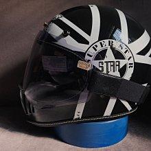 [阿群部品]預購 M2R MX2 SV 安全帽 配件 老山車帽 小風鏡 大風鏡 淺墨 深墨 電鍍藍 電鍍銀 風鏡 鏡片 外掛式 復古帽 全罩 半罩 均可使用