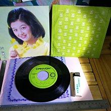 銘馨易拍重生網 107LP02 少見 早期 1974年  45RPM 日本 美少女歌星 保存如圖 特價讓藏