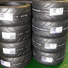 桃園 小李輪胎 飛達 FEDERAL 595 RS-PRO 205-50-15 高性能 熱熔胎 全規格 特惠價 歡迎詢價