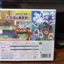 毛毛的窩  3DS勇者鬥惡龍:怪獸仙境2伊爾與路卡的不思議鑰匙 (日本)~全新未拆!!