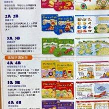 東西圖書全新品-學會英語發音初階+進階拼讀(12書+6AVCD+6CD+6DVD+6海報)