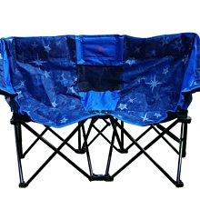 DJ-6508 探險家兒童星夜雙人椅 休閒椅 折疊椅 藍色 大營家露營登山休閒