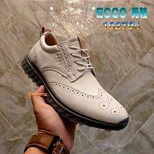 正貨ECCO GOLF S-CLASSIC 男士高爾夫球鞋 犛牛皮鞋面 微孔透氣 極佳舒適 科學減震防水 102704