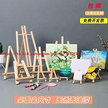 迷你桌面臺式畫架木質折疊油畫板桌上支架式素描三角架兒童小畫架【誠誠優選】