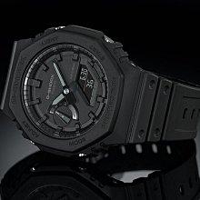 【美國鞋校】少量代購 CASIO 卡西歐 G-SHOCK GA-2100-1A1 日本公司貨 黑底黑 手錶