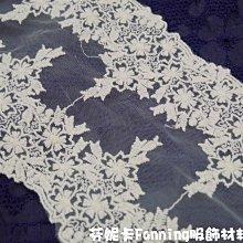 【芬妮卡Fanning服飾材料工坊】雙邊繽紛花朵網布蕾絲 花邊 DIY手工材料 1碼入