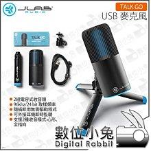 數位小兔【JLab TALK GO USB 麥克風】96khz 24bit Podcast 電競 直播 廣播 電容式
