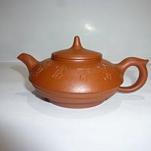 茶壺.紫砂壺.朱泥壺/早期朱泥飛鴻壺