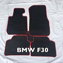 BMW 3 Series (F30/F31/F34/G20) 歐式汽車橡膠腳踏墊 SGS無毒認證橡膠材質、防水耐熱耐磨