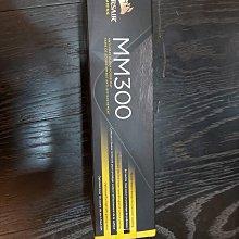 CORSAIR MM300