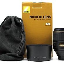 【高雄青蘋果3C】Nikon AF-S NIKKOR 105mm F1.4 E ED 人像鏡皇 公司貨 #64963