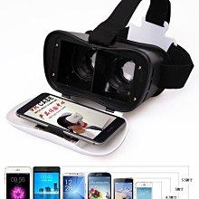 VR BOX暴風魔鏡VR眼鏡VR CASE虛擬現實VR眼鏡vrbox手機3D眼鏡VRCASE