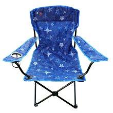 DJ-6509 探險家星空扶手椅 折疊椅 休閒椅 大營家露營登山休閒